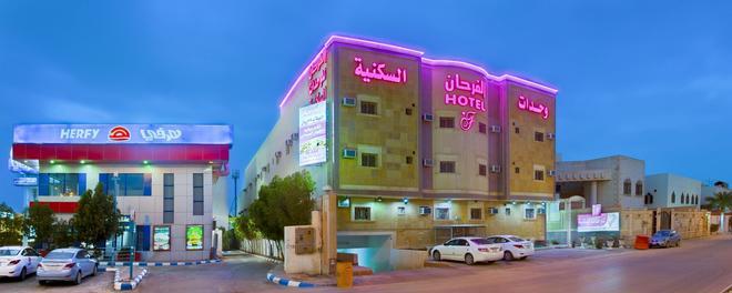 Al Farhan Hotel Suites Al Salam - Riyad - Bâtiment