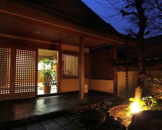 Bokusuisou - Kirishima - Θέα στην ύπαιθρο