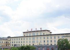 Mountain Villa Hotel - Chengde - Building