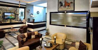 Laleli Hotel Izmir - Esmirna - Lounge