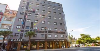 Traveller-Inn Tiehua Hotel - Taitung City