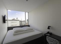 Yu Smarthotels - Guayaquil - Soverom
