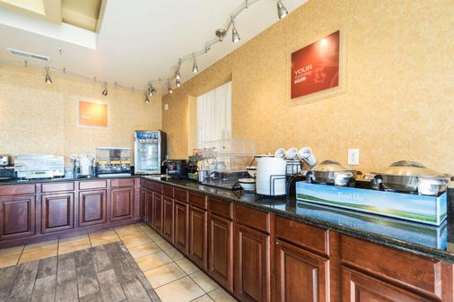 Comfort Inn & Suites - Cedar City - Buffet