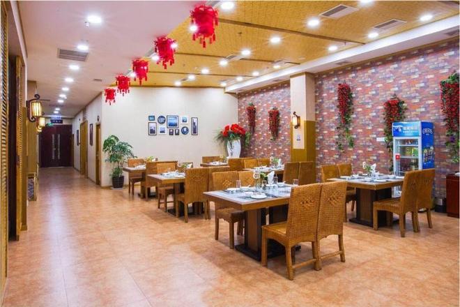 Xiamen Plaza Hotel - Hạ Môn - Nhà hàng