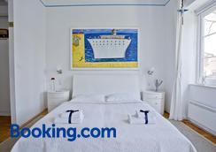 Rooms Zagreb 17 - Zagreb - Bedroom