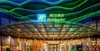 Holiday Inn Nanjing Xuanwu Lake - Nanjing - Building