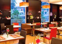 ibis Vientiane Nam Phu - Βιεντιάν - Εστιατόριο
