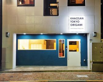 Khaosan Tokyo Origami - Tokyo - Edificio