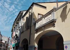 Al Fagiano Art Hotel - Padua - Outdoors view