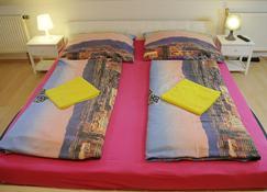 Rooms Novobranská - Brno - Bedroom