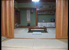 Ryokan Kinokuniya Jinpachi - Tenkawa
