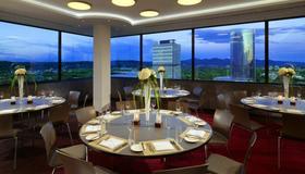 Bonn Marriott Hotel - Bonn - Nhà hàng