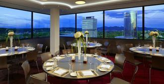 Bonn Marriott Hotel - בון - מסעדה