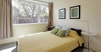 New, Modern, Green And Thoughtful Leed Certified, Solar Powered Apartment - Seattle - Schlafzimmer