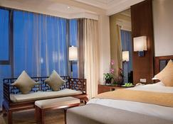 Yidu Jinling Grand Hotel Yancheng - Yancheng - Slaapkamer