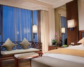 Yidu Jinling Grand Hotel Yancheng - Янчен - Спальня