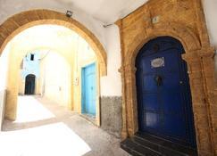 Riad 7 - Azemmour - Edificio
