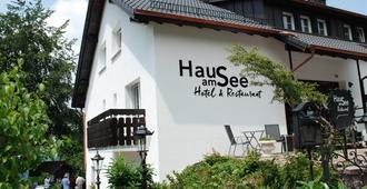 Hotel Haus Am See - Sinzheim