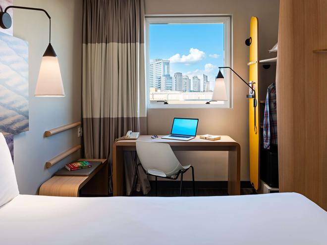 ibis Ribeirao Preto Shopping - Ribeirão Preto - Bedroom