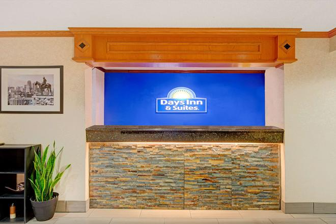 Days Inn & Suites by Wyndham Kansas City South - Κάνσας Σίτυ - Ρεσεψιόν
