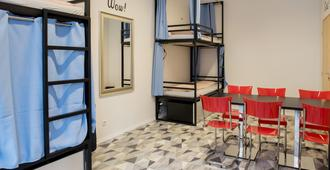 Hostel Eleven - Brno - Dining room