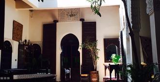 Riad Zahraa Al Ismailia - Meknes - Patio