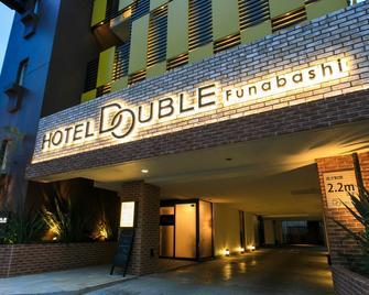 Hotel Double Funabashi - Funabashi - Будівля