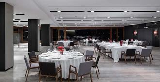 Hotel Alma Pamplona - Pamplona - Αίθουσα συνεδριάσεων
