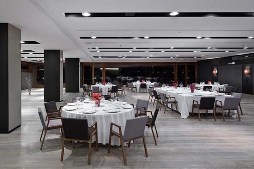 Almapamplona - Muga De Beloso - Pamplona - Banquet hall