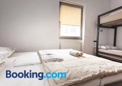Hostel Situla - Novo Mesto - Bedroom