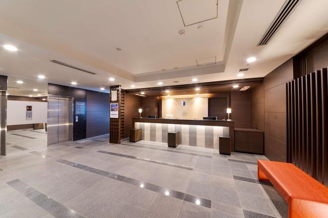 Best Western Hotel Fino Osaka Shinsaibashi - Osaka - Front desk