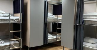 Hostel Esenin - מוסקבה - נוחות החדר