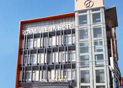 Royal Jelita Hotel - Banjarmasin - Bangunan