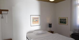 Hotel Stella Lugano, Cosy & Charming - לוג'אנו