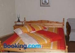 Villa Climate Guest House - Varna - Bedroom