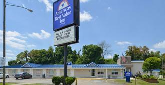 Americas Best Value Inn St. Clairsville Wheeling - Saint Clairsville - Building