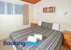 Tourist Court Motel - Whakatane - Κρεβατοκάμαρα