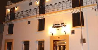 修道院瞭望台酒店 - 阿雷基帕 - 阿雷基帕
