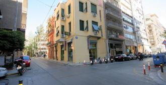 Alyzia Athens Hotel - Athens - Outdoor view