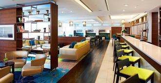 Courtyard by Marriott Aberdeen Airport - Aberdeen - Restaurant