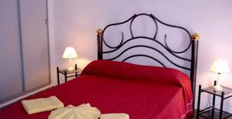 El Quijote - Villa Carlos Paz - Bedroom
