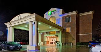 Holiday Inn Express & Suites San Antonio South - San Antonio - Building