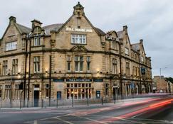 Toll House Inn - Lancaster - Building