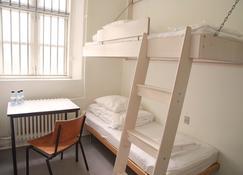 Sleepin Fængslet - Horsens - Habitació