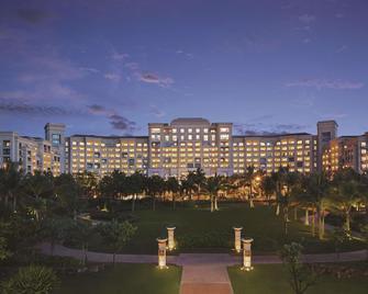 Shangri-La Hotel, Haikou - Haikou - Edificio