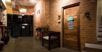 Sunshine Hostel Hua Hin - Hua Hin - Lobby