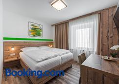 City Rooms Wels - Wels - Bedroom