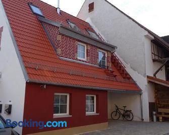 Pensionszimmer Ziaglhidde - Rottenburg am Neckar - Building