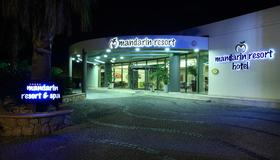 Mandarin Resort & Spa - Bodrum - Edificio