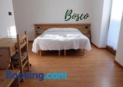 Santorsola Relax Hotel - Sant'Orsola - Bedroom